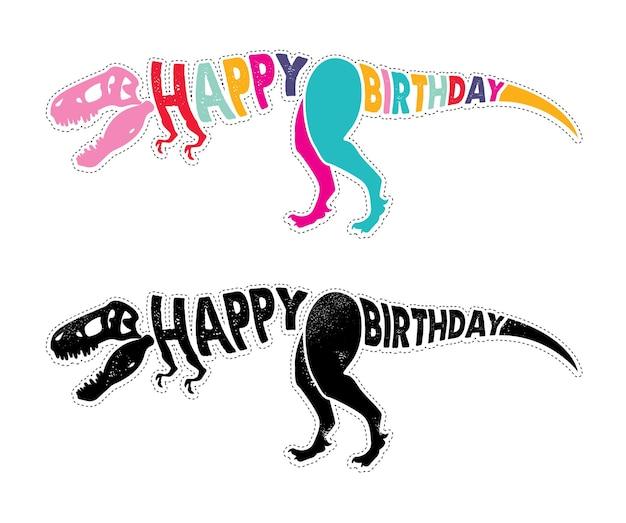 День рождения красочная открытка с динозавром. векторные иллюстрации