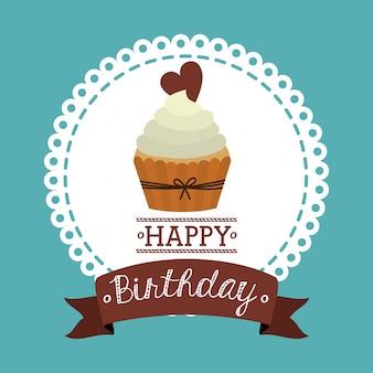 誕生日のデザイン