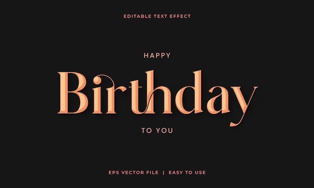 Редактируемый текстовый эффект дня рождения