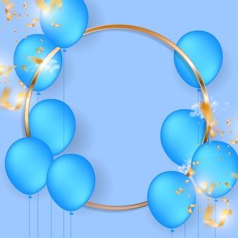 День рождения праздничный фон с гелиевых шаров.