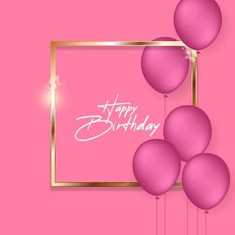 헬륨 풍선 생일 축제 배경입니다.
