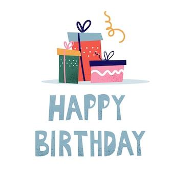 Подарочные коробки на день рождения. картинки праздничной упаковки. открытка на день рождения. праздничные надписи.