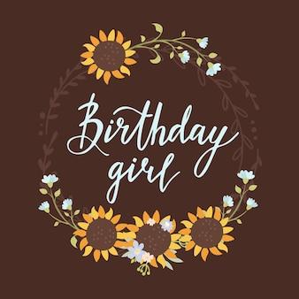 花と誕生日の女の子のグリーティングカード