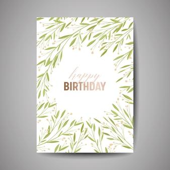 誕生日グリーティングカード、招待状またはお祝いのテンプレートと緑の花、ポスターのお祝いパーティーのデザインイラストのベクトル
