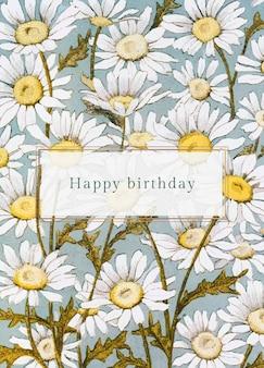 Шаблон поздравительной открытки на день рождения с иллюстрацией ромашки