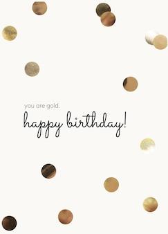 Шаблон поздравительной открытки на день рождения с золотым конфетти