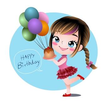 誕生日の挨拶はかわいいキャラクター漫画モデル感情イラストを祝う