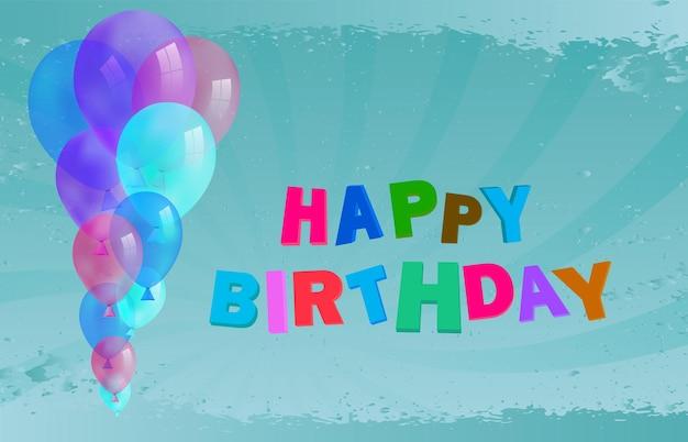 風船グリーティングカードベクトルと誕生日の挨拶