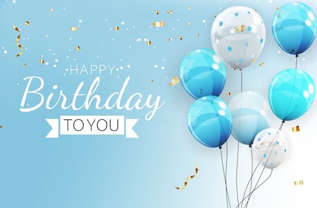 День рождения приглашение фон с воздушными шарами. иллюстрация