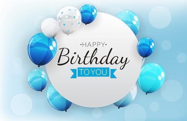 Предпосылка приглашения дня рождения с воздушными шарами. векторные иллюстрации