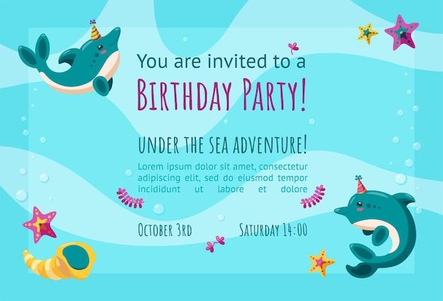 Пригласительный билет на день рождения с милыми маленькими морскими звездами дельфинов и ракушками готовое приглашение