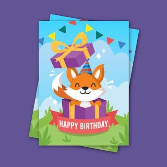 誕生日の招待状の子供のテンプレート