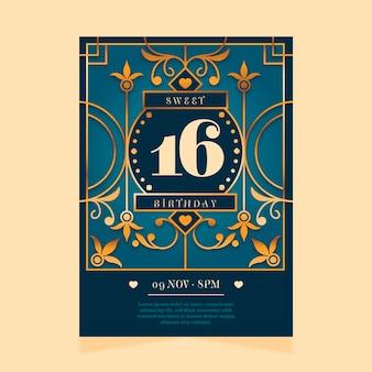 Приглашение на день рождения элегантный шаблон
