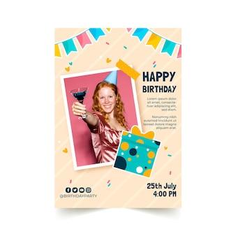 Шаблон приглашения на день рождения Premium векторы