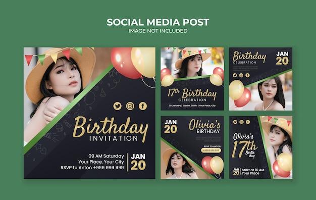 생일 초대장 소셜 미디어 게시물 템플릿