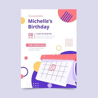 誕生日の招待状のテンプレートデザイン