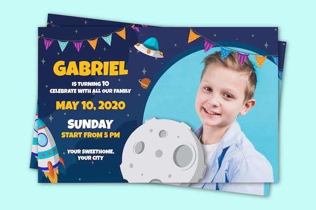 Шаблон приглашения на день рождения для детей