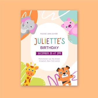 子供のための誕生日の招待状のテンプレート