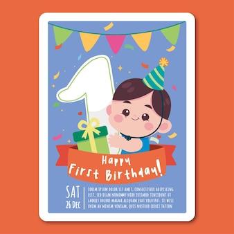 Шаблон приглашения на день рождения в плоском стиле с милой иллюстрацией
