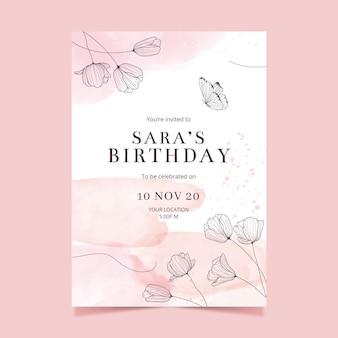 誕生日の招待状テンプレートスタイル