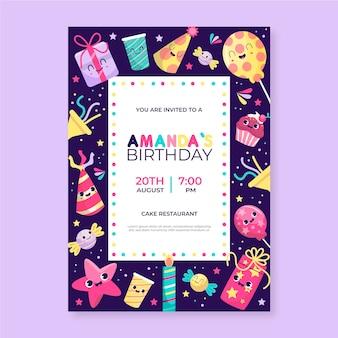 誕生日の招待状のテンプレート