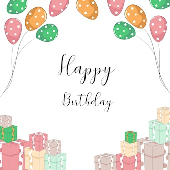 風船と贈り物のある誕生日の招待状