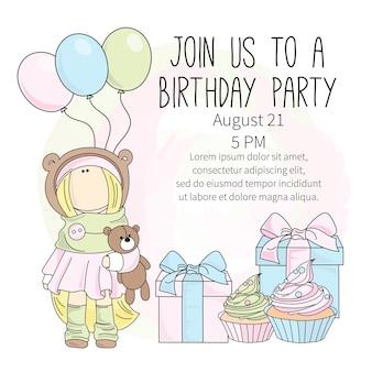 생일 초대