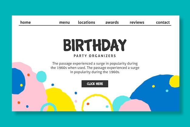 誕生日のランディングページのコンセプト