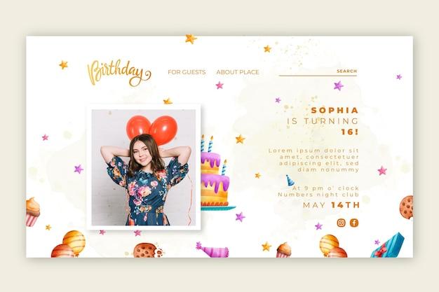 誕生日のランディングページテンプレート