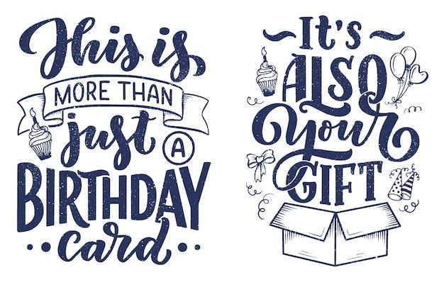 レトロなスタイルの誕生日レタリング。記念日の招待カード。