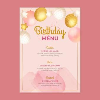Шаблон меню дня рождения