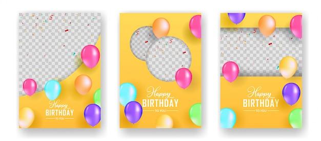 생일 파티 브로슈어 서식 파일 설정