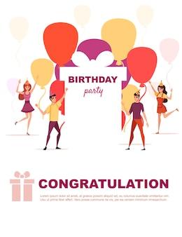 풍선과 행복한 사람들이 있는 생일 파티 카드 템플릿 만화 캐릭터 디자인 플랫
