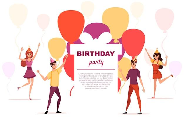 풍선과 행복한 사람들이 있는 생일 파티 카드 템플릿 만화 캐릭터 디자인