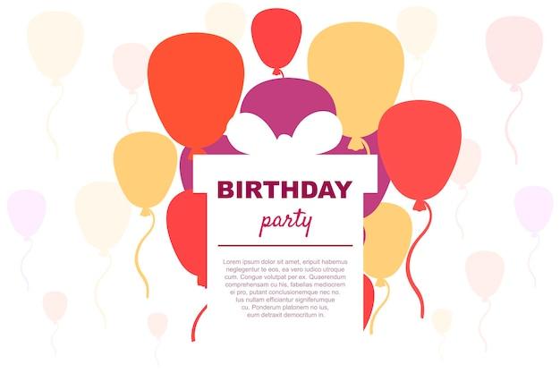 다채로운 풍선 평면 벡터 일러스트 가로 배너와 함께 생일 파티 카드 템플릿