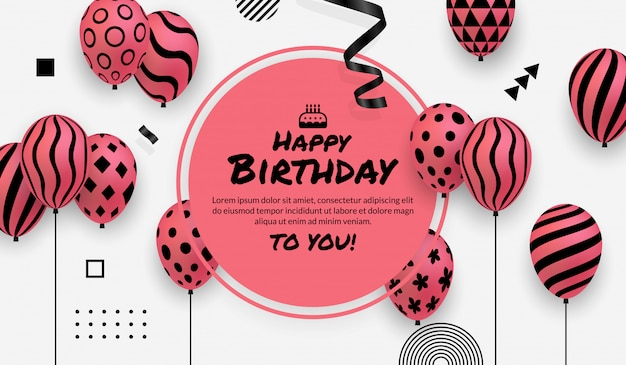 텍스트 및 메시지 복사 공간 생일 파티 축하 배경