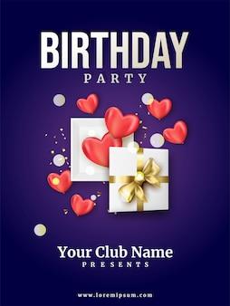 オープンギフトボックスの誕生日パーティーカバー。