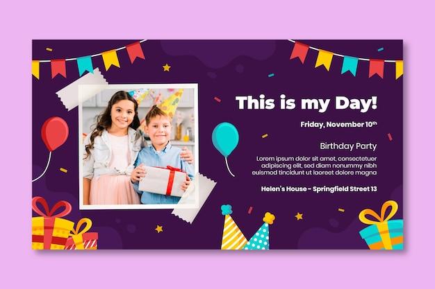 Шаблон горизонтального баннера вечеринки по случаю дня рождения