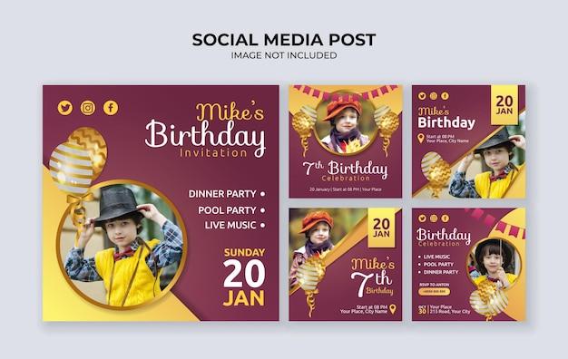 생일 파티 초대장 소셜 미디어 디자인 서식 파일