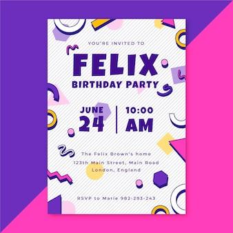誕生日パーティーの招待状のテンプレート