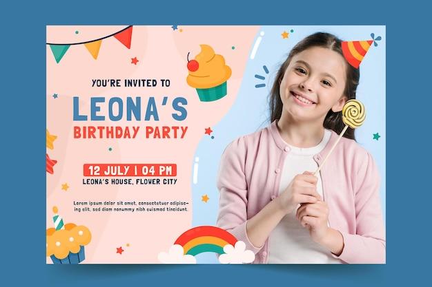 Шаблон приглашения на день рождения