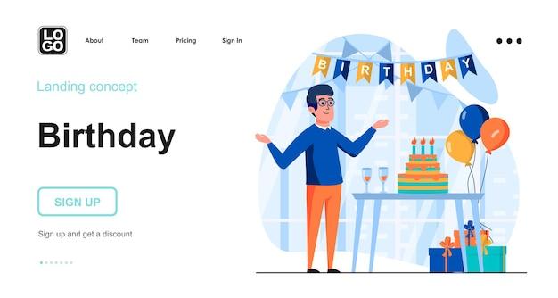 사람들이 문자로 생일 파티 방문 페이지 템플릿