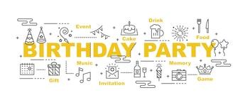 誕生日パーティーのベクトルバナー