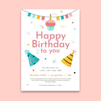 생일 파티 수직 전단지 서식 파일