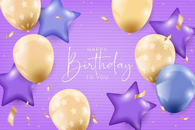 День рождения реалистичный фон с воздушными шарами