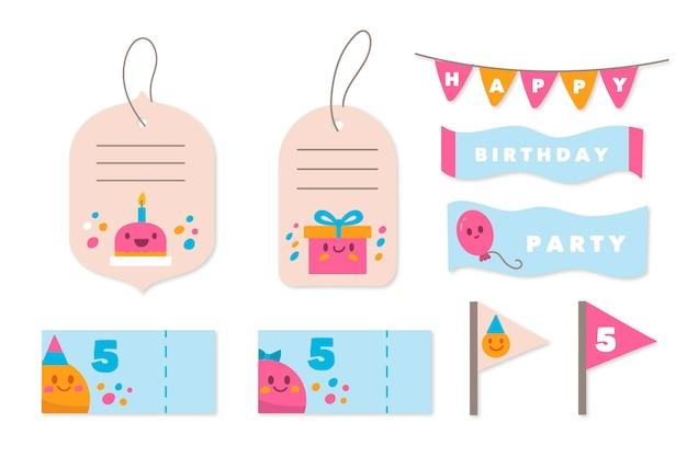 생일 스크랩북 세트