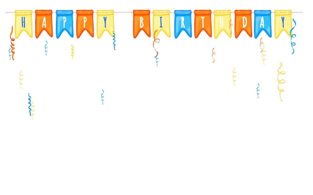 白い背景の上の風船と誕生日のシームレスな色とりどりのパターン。漫画のスタイル。ベクター。