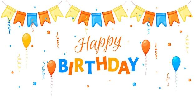 День рождения бесшовный разноцветный узор с воздушными шарами на белом фоне. мультяшный стиль. вектор.