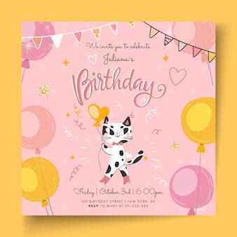 Шаблон флаера в квадрате на день рождения с кошкой