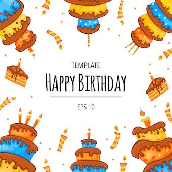 케이크와 함께 텍스트 생일 템플릿입니다. 만화 스타일입니다. 벡터.